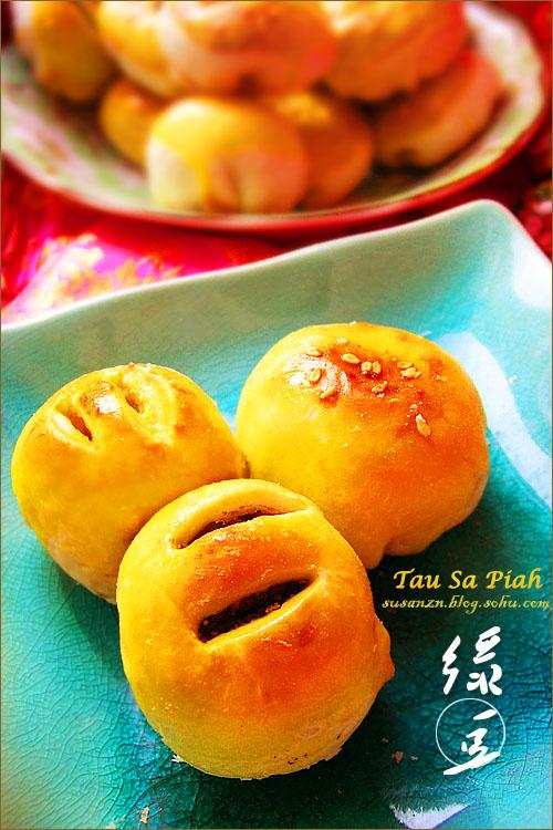 冬茸馅老婆饼vs绿豆酥(内有完整步骤--传统口味纯手工