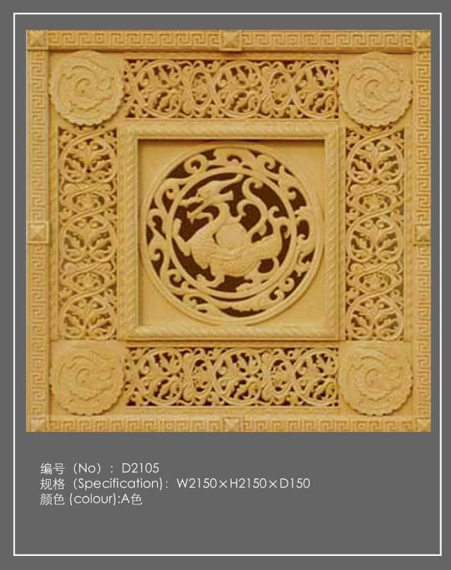 现开发的主要产品有砂岩欧式构件,砂岩浮雕,镂空柱,镂空花板,艺术花盆