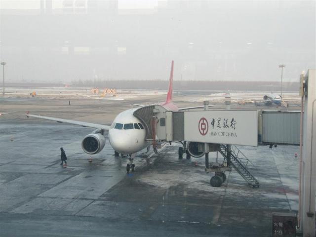通辽到杭州的飞机