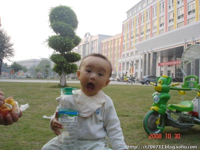 的表情,如果你还不开心--找我! - 2008搜狐奥运宝宝 ...
