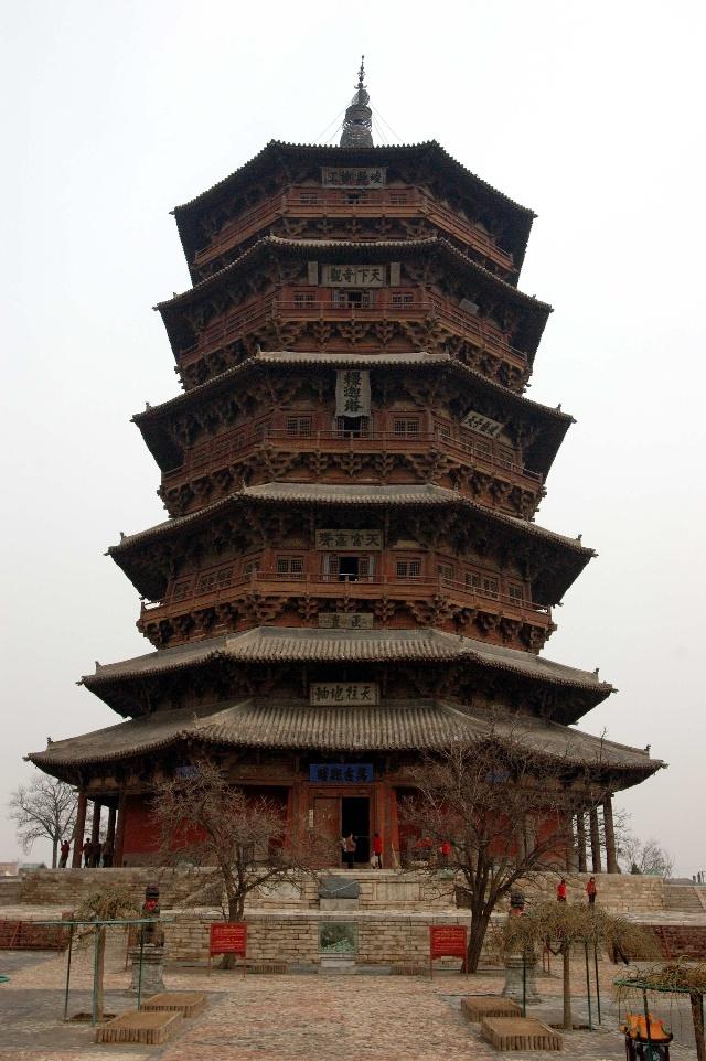 应县南山风景图片