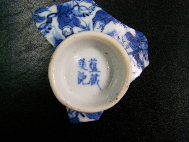 古古玩高古陶器瓷器古瓷片标本收 八仙   内外满工的十八罗汉   清末