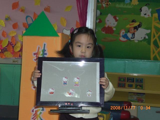 幼儿园手工制作电视遥控器