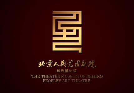 人艺戏剧博物馆logo设计