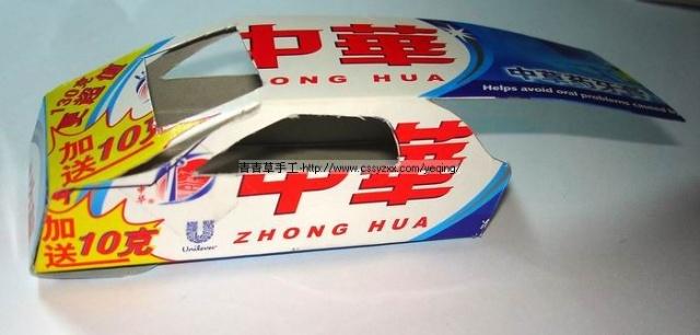 牙膏盒做螃蟹制作步骤