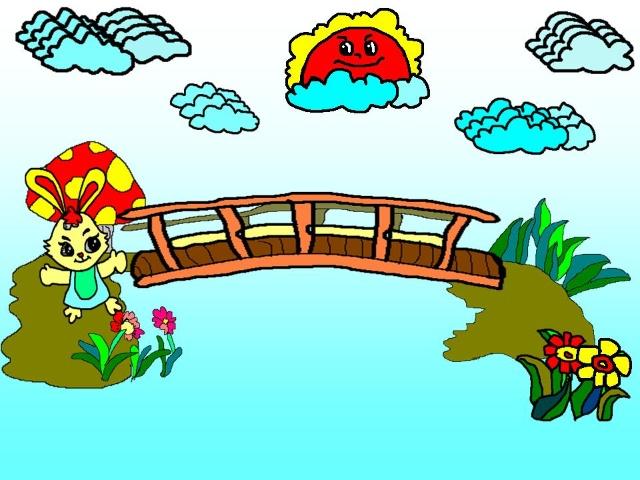 儿歌:小白兔过桥