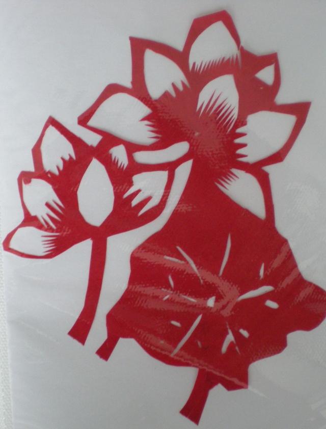 剪纸图案青蛙图解