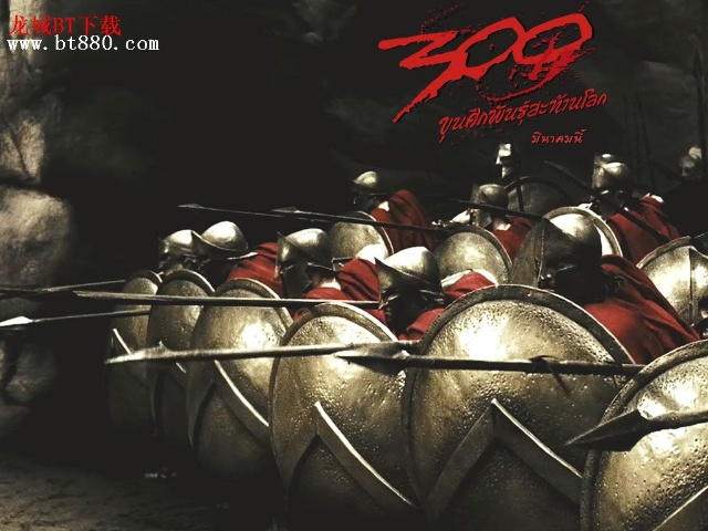 ...年战死于此的300名斯巴达战士的一尊狮状纪念碑上镌刻的铭文