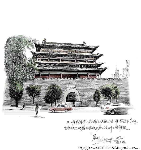 拱极门是太原城北交通要道