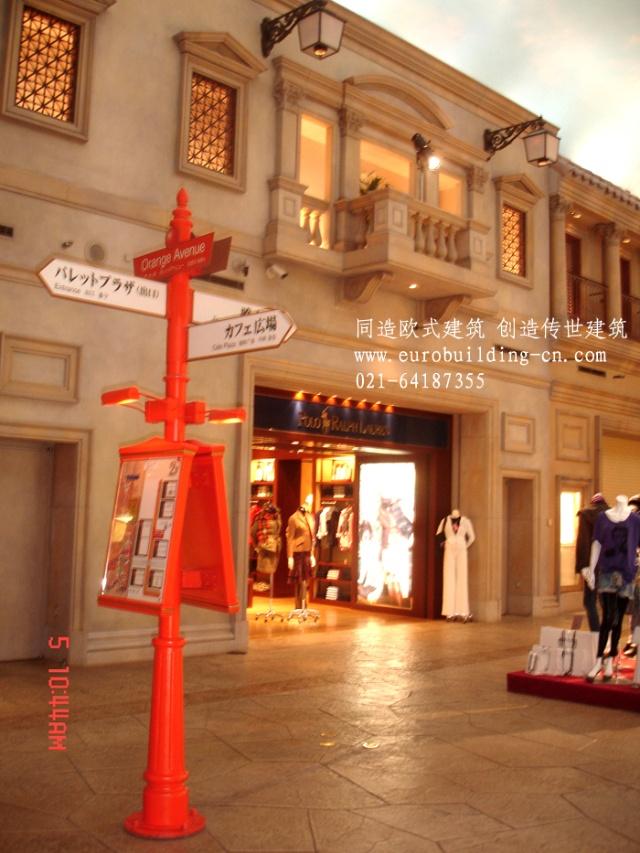 欧式别墅设计欧式商业街和步行街设计&nbsp