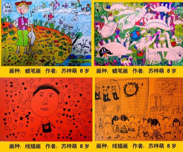 南京玄武湖3d立体画展(2009年5月)